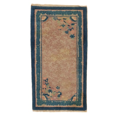 2'1 x 4'1 Hand-Knotted Chinese Peking Rug, 1920s