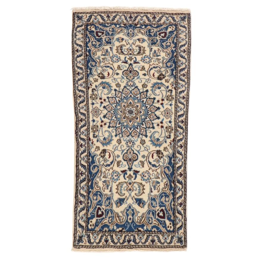 2'3 x 4'6 Hand-Knotted Persian Nain Silk and Wool Rug, 2000s