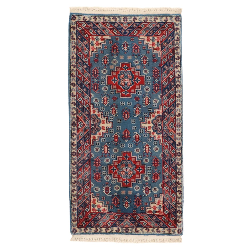 2'4 x 5' Hand-Knotted Sino Persian Ardebil Rug, 2010s
