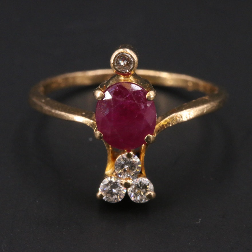 18K Ruby Ring with Diamond Accents
