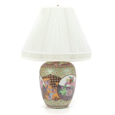 Ceramic Melon Jar Table Lamp, Late 20th Century