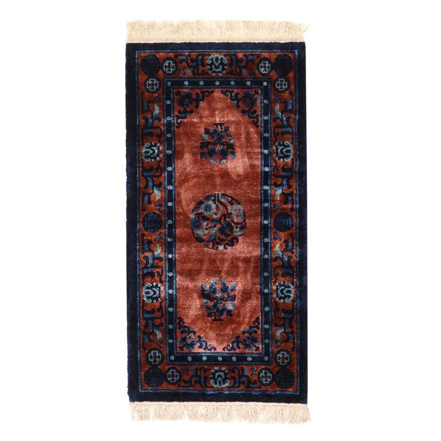 2' x 4'6 Hand-Knotted Chinese Peking Silk Accent Rug