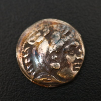 Ancient Macedonia AR Drachm Coin of Alexander the Great, ca. 336 BC