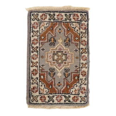 1'4 x 2'2 Hand-Knotted Indo-Persian Heriz Rug, 2010s