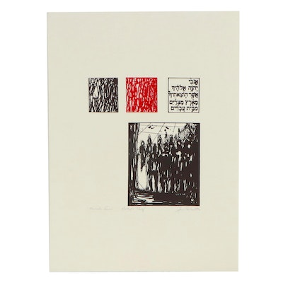 """Jack Perlmutter Lithograph """"Towards Swai"""""""