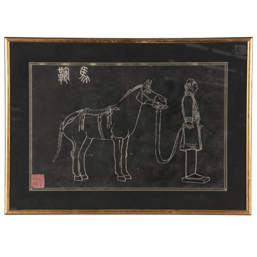 Chinese Serigraph of Terracotta Warrior With Horse