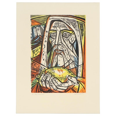 """Irving Amen Woodcut """"The Name,"""" Mid to Late 20th Century"""
