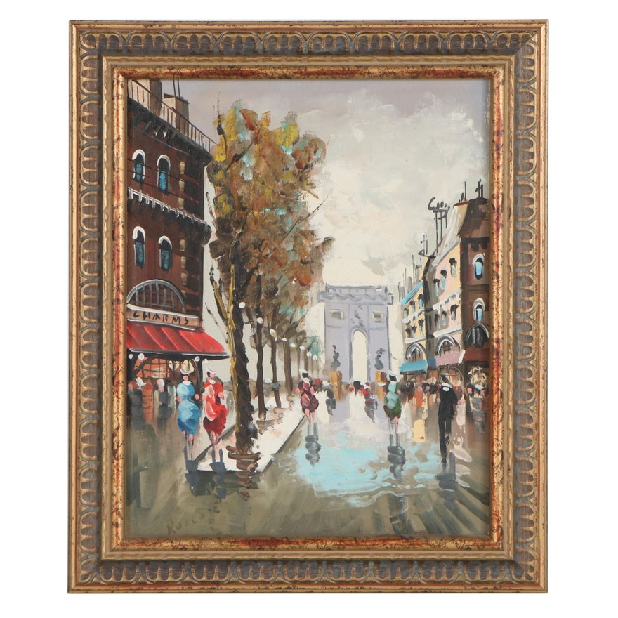 French Street Scene Oil Painting, Late 20th Century