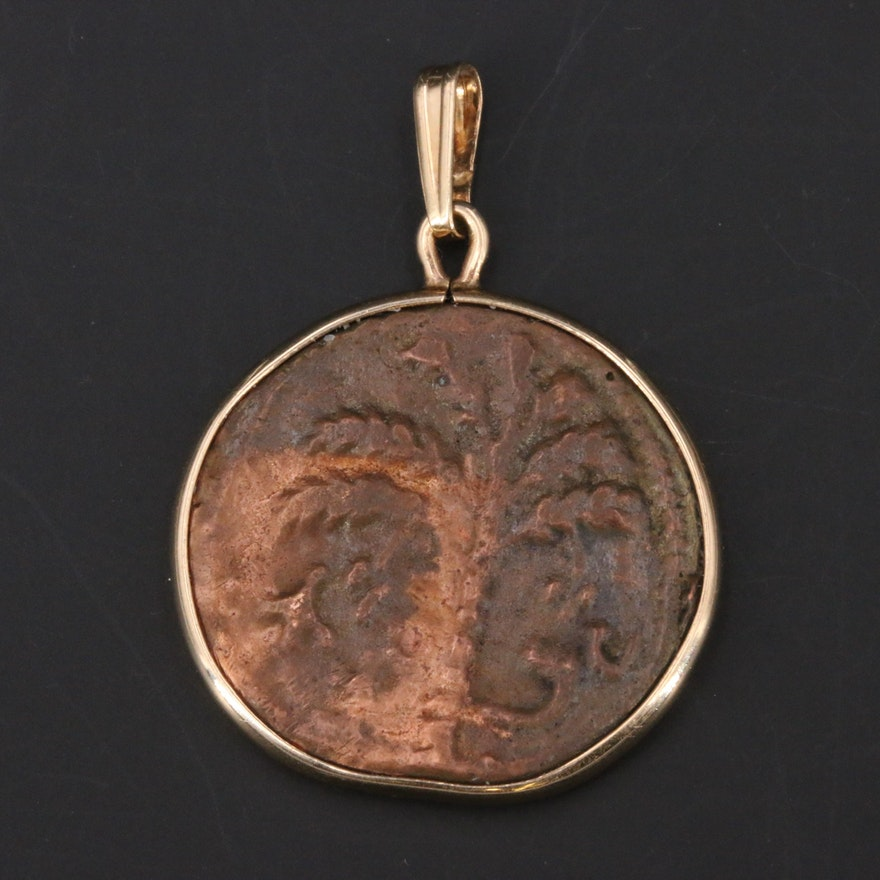 14K Coin Pendant Holding Copper Replica Bar Kochba Revolt Coin