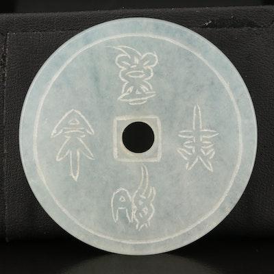 Carved Jadeite Bi Disk Pendant