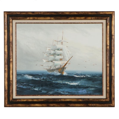 Oil Painting of Clipper Ship, Late 20th Century