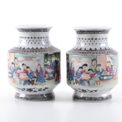 Chinese Porcelain Poem Vases