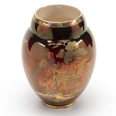 "Carlton Ware ""Rouge Royal"" Enameled Ceramic Vase, Mid to Late 20th Century"