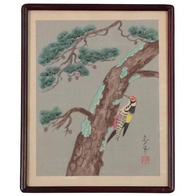 "Ohno Bakufu Woodblock ""Woodpecker and Pine Tree,"" Mid-20th Century"