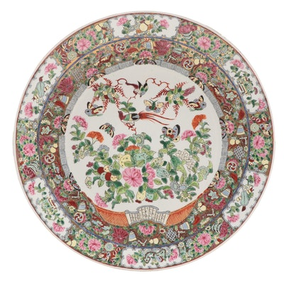 Chinese Rose Canton Porcelain Charger, Late 20th Century