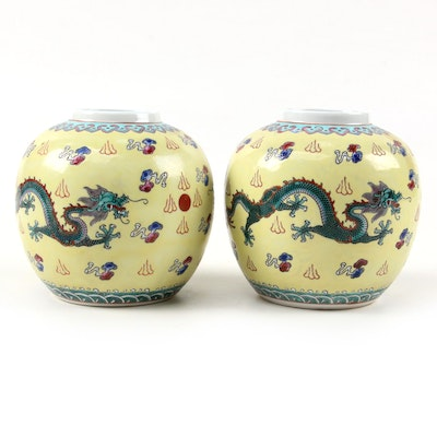 Chinese Dragon  Porcelain Ginger Jars, Late 20th Century