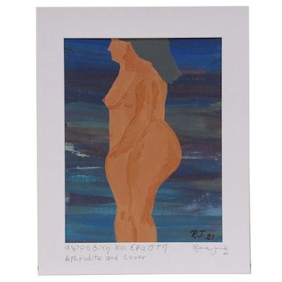 "Richard Jamil Acrylic Painting ""Αφροδίτη και εραστής,"" 2021"