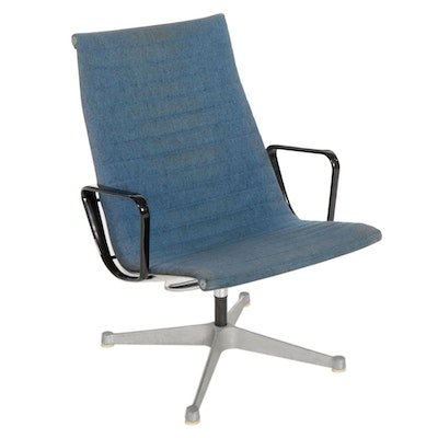 Eames for Herman Miller Mid Century Modern Aluminum Group Lounge Chair
