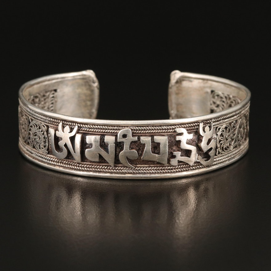 Sterling Silver Fu Dog and Chinese Character Cuff with Filigree Inlay