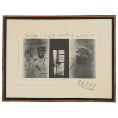"Boris Gruenwald Halftone of Abstract Figurative Scene ""Street,"" 1972"