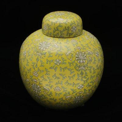 Chinese Porcelain Famille Jaune Ginger Jar