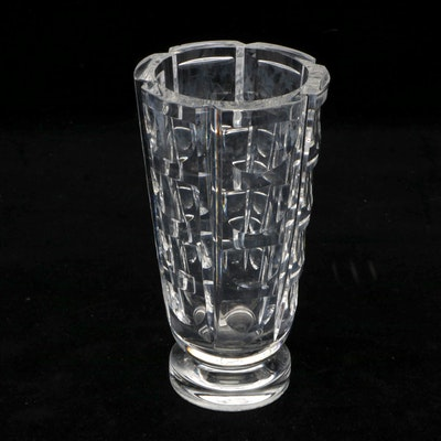 Orrefors Crystal Vase