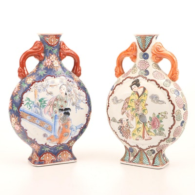 Japanese Porcelain Hand-Painted Moon Flask Vases