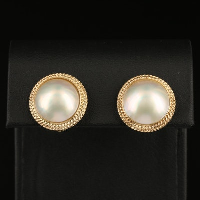 14K Pearl Button Earrings