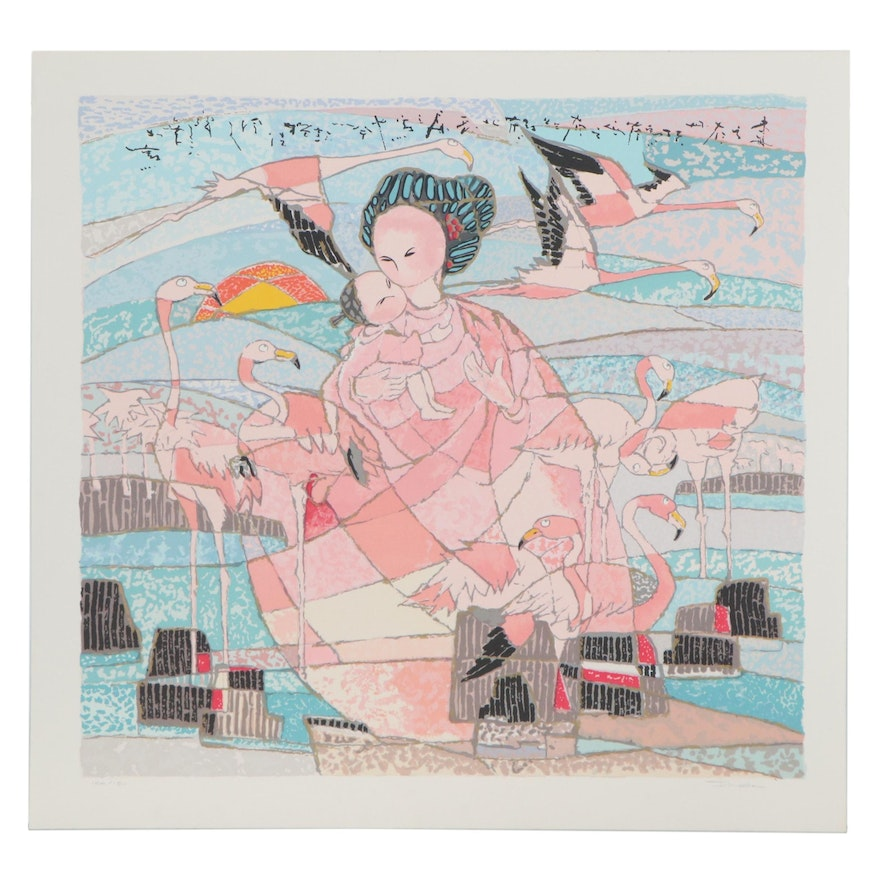 John Chen Serigraph of Mother and Child with Flamingos