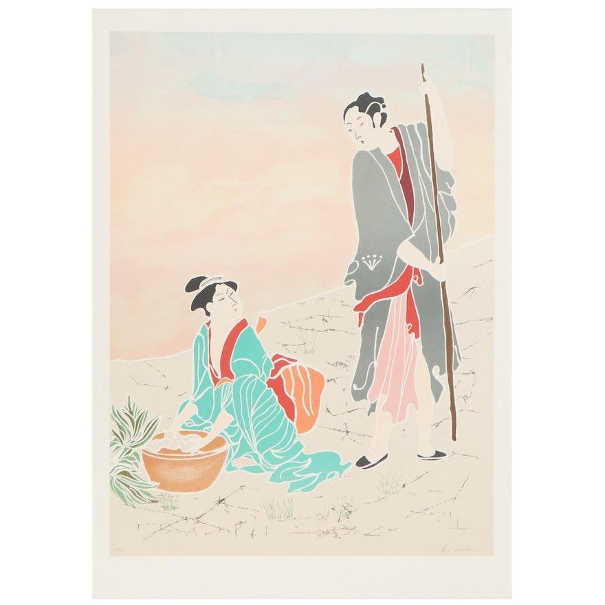 """Gina Lombardi Bratter Lithograph """"Japanese Couple,"""" Circa 1979"""