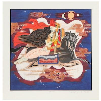 """Qin Yuan-Yue Serigraph """"Magic Carpet,"""" Circa 1990"""