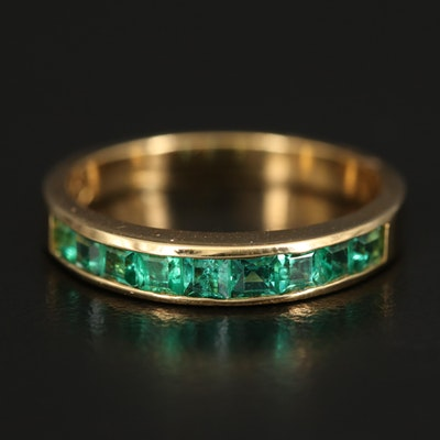 18K Emerald Channel Band