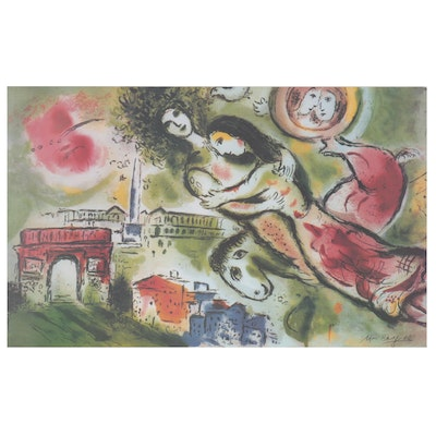 """Offset Lithograph After Marc Chagall """"Romeo and Juliet"""""""