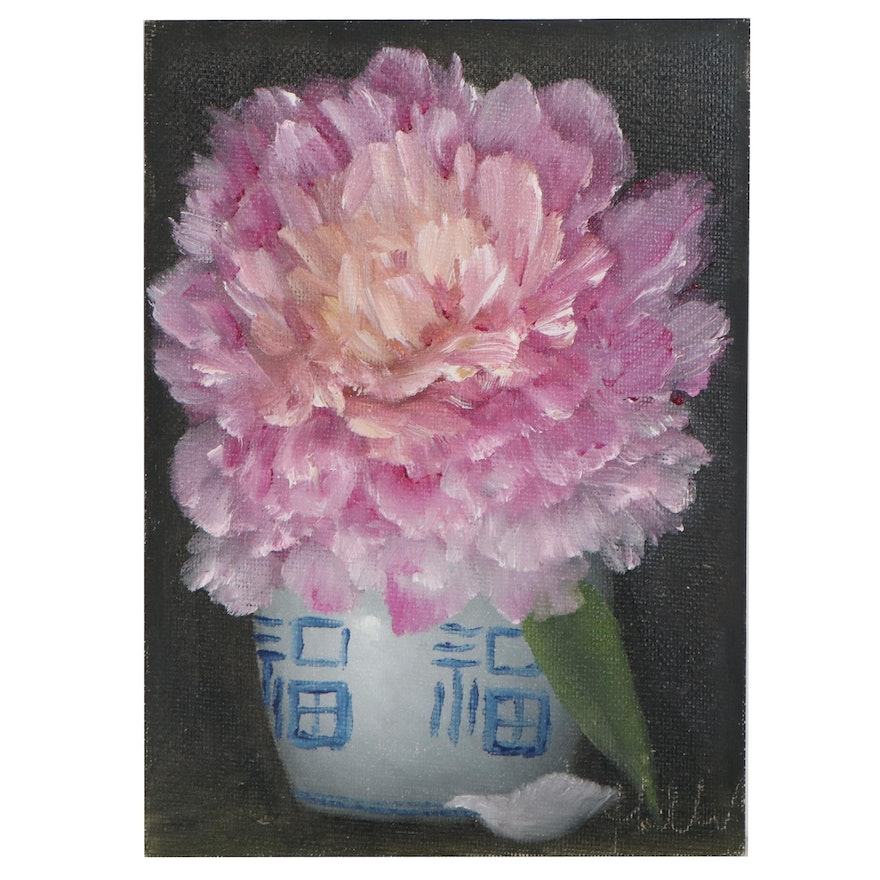 """Thu-Thuy Tran Floral Oil Painting """"Pink Peony & Ginger Jar,"""" 2021"""