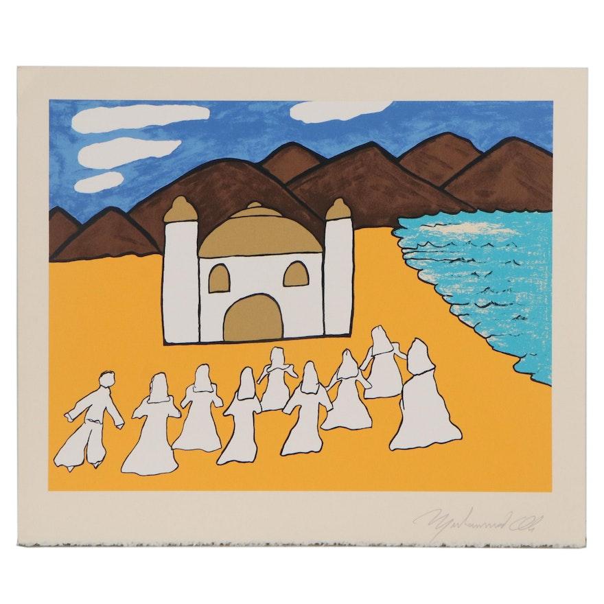 "Muhammad Ali Serigraph ""Mosque II,"" circa 1979"