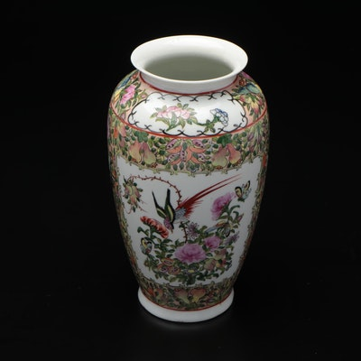 Chinese Rose Medallion Porcelain Vase, Mid-20th Century