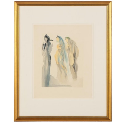 "Salvador Dalí Wood Engraving ""Le ciel de Venus"""