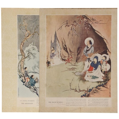 """Chinese Offset Lithographs including """"The Birth of Jesus"""""""