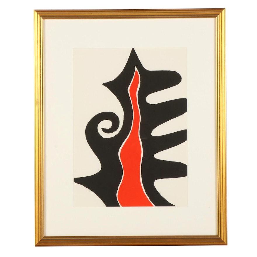 """Alexander Calder Color Lithograph for """"Derrière le Miroir,"""" 1973"""