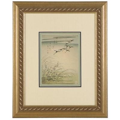 Flock of Geese Offset Lithograph After Komatsuya Hyakki, 21st Century