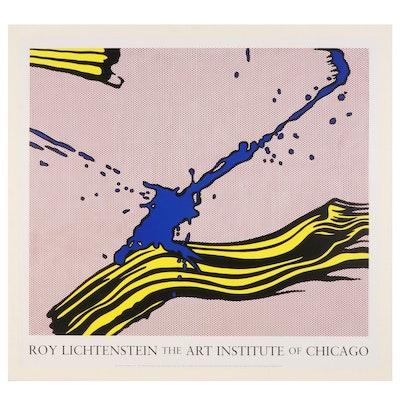 """Giclée After Roy Lichtenstein """"Brushstroke With Splatter,"""" Circa 2000"""