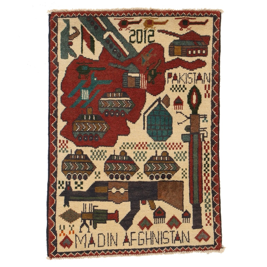 1'11 x 2'9 Hand-Knotted Afghan War Rug
