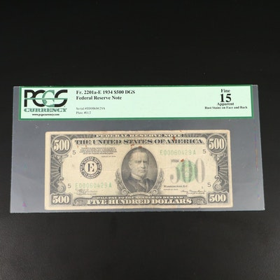 PCGS Graded Fine 15 (Apparent) Series 1934 $500 Federal Reserve Note