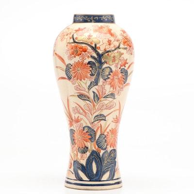 Japanese Kutani Porcelain Vase with Tree Design, 1920s