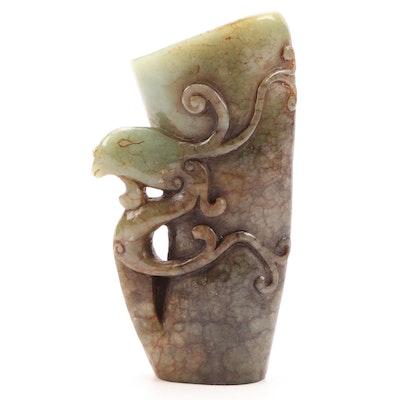 Chinese Carved Nephrite Rhyton