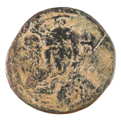 Ancient Byzantine AE Follis Coin of Nicephorus III, ca. 1078 AD