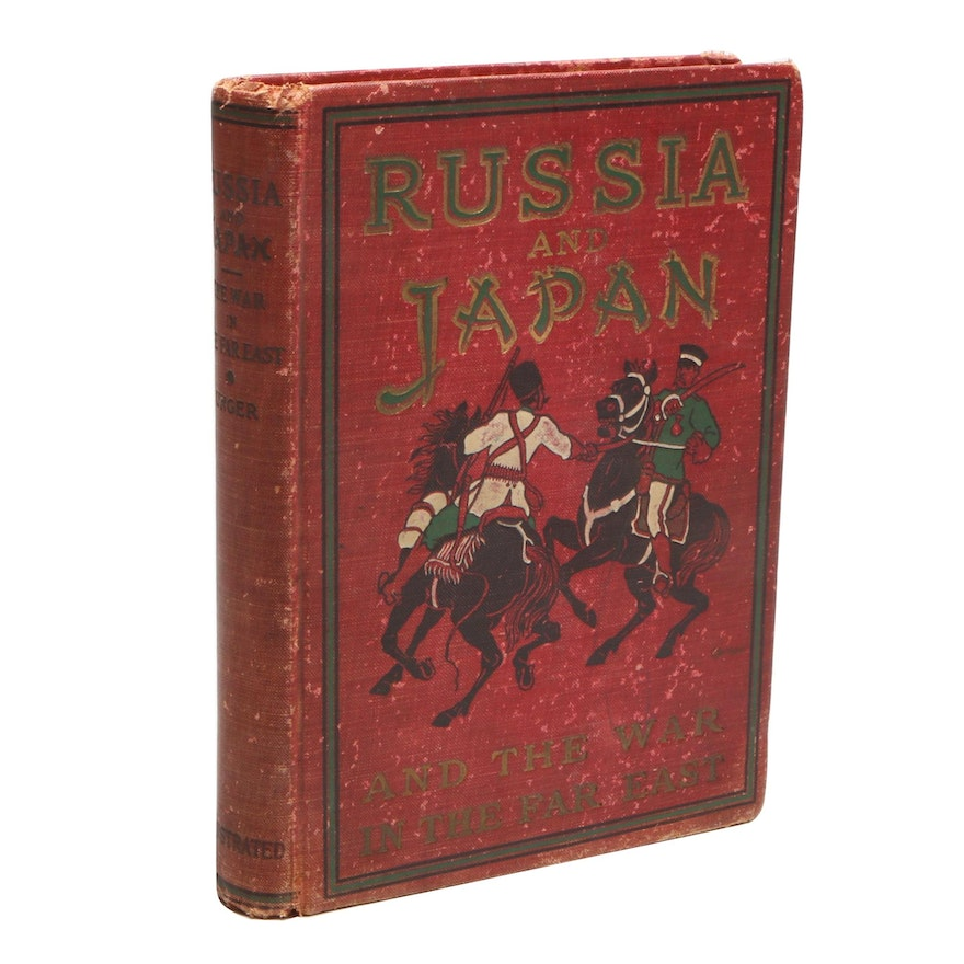 """Illustrated """"Russia and Japan"""" by Frederic William Unger, Early 20th Century"""