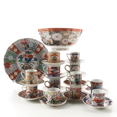 Japanese Imari Style Porcelain Bowl, Cake Stand and Demitasse Cups and Saucers