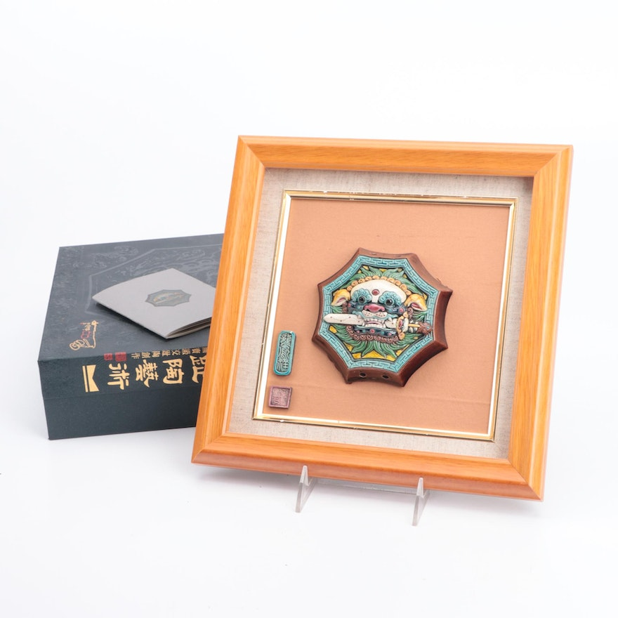 Chinese Koji Pottery Medallion in Frame with Booklet