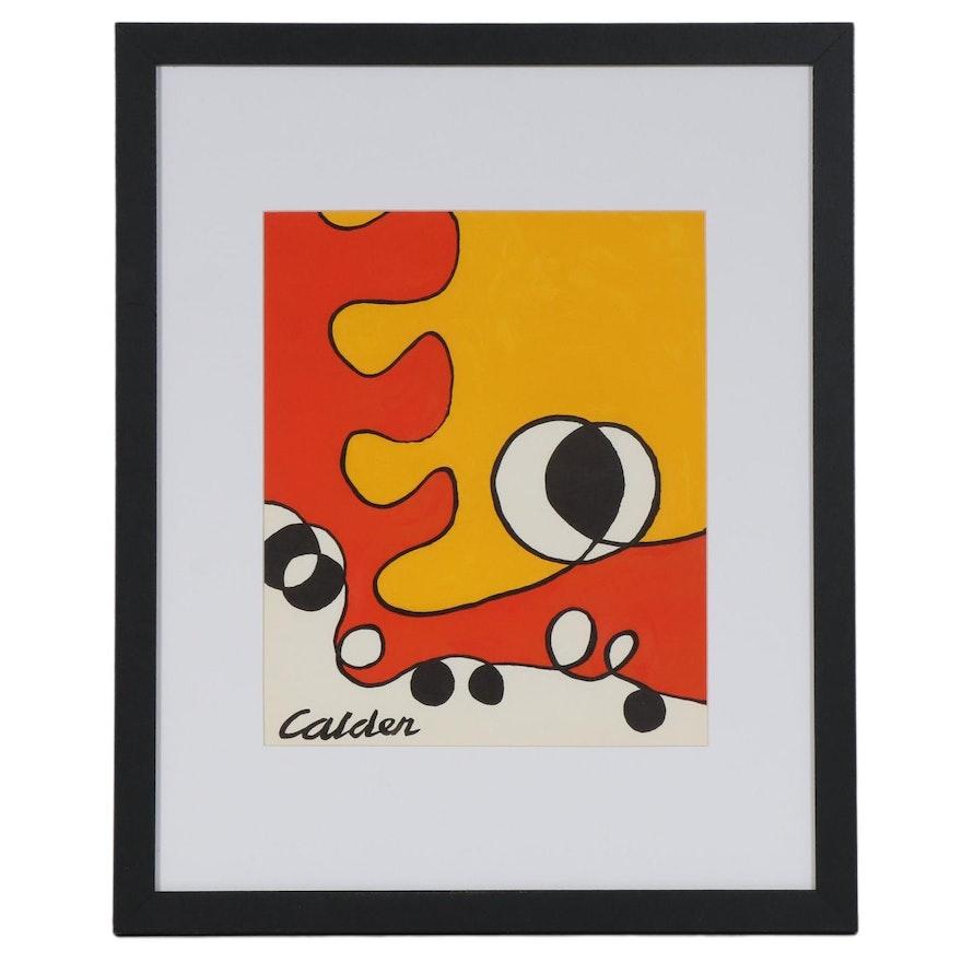 """Alexander Calder Color Lithograph Cover for """"Derrière le Miroir,"""" 1968"""